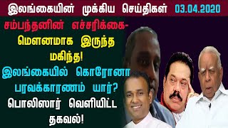 இன்றைய இலங்கையின் மாலை நேர முக்கிய செய்திகள்! tamil news jaffna | srilanka | tamilan24 news