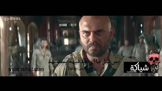 حالات واتس فيلم الممر احمد عز محمد رمضان جيشنا صعب