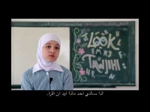 Kids Read launch in Nablus-Palestine