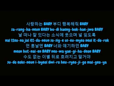 2BiC (투빅) - 뒤로걷기 (Walk Backwards) (Hangul / Romanized Lyrics HD)
