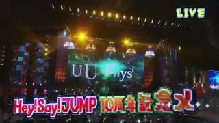 Hey! Say! JUMP - 愛ing -アイシテル-