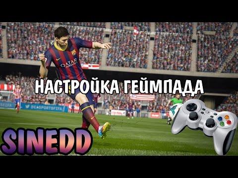 FIFA 15 онлайн бесплатно -