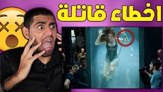 10 اخطاء تفجع لعروض العاب الخفة تم تصويرها 🙃💔 - انا انتهيت 😭🎩 !!!