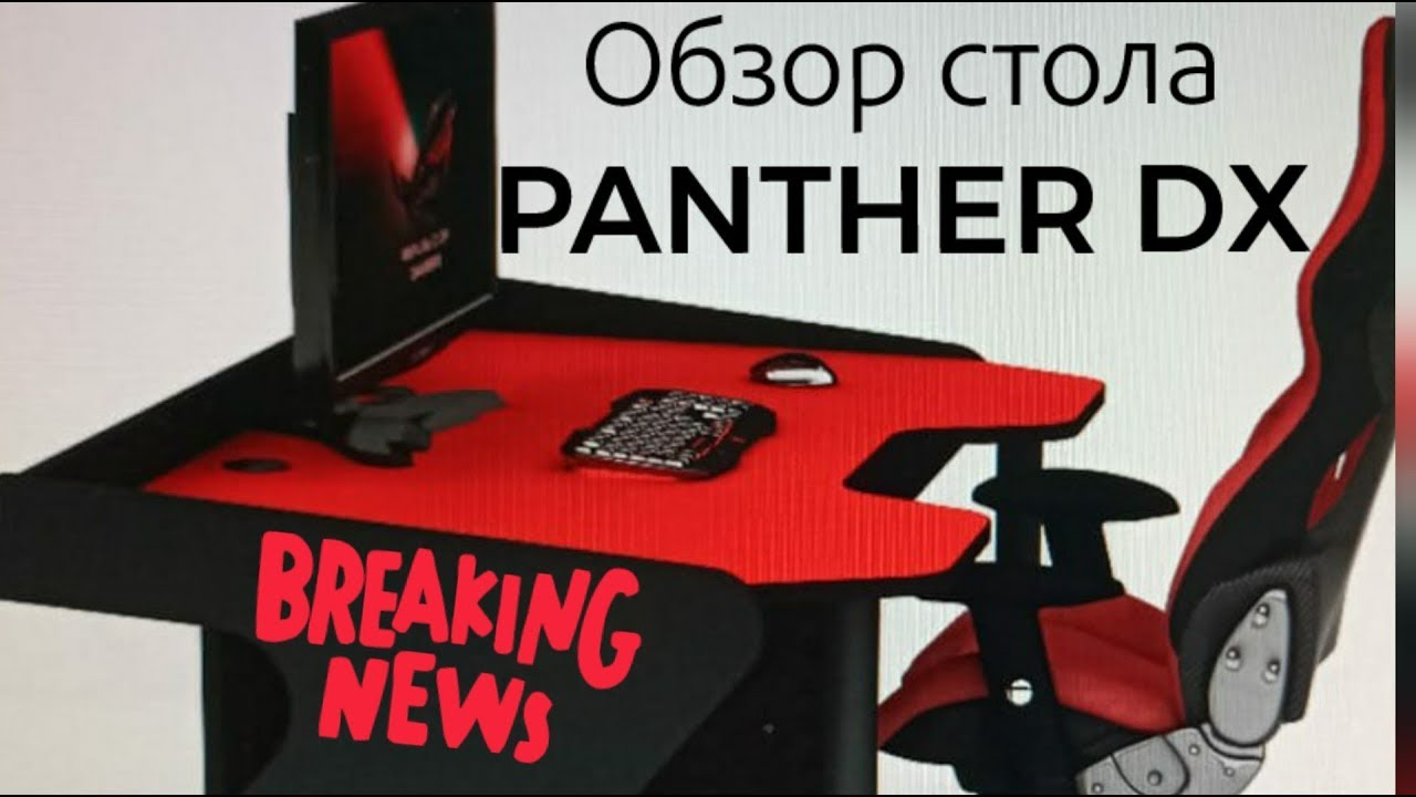 PANTHER DX JOYSTICK WINDOWS 7 X64 DRIVER