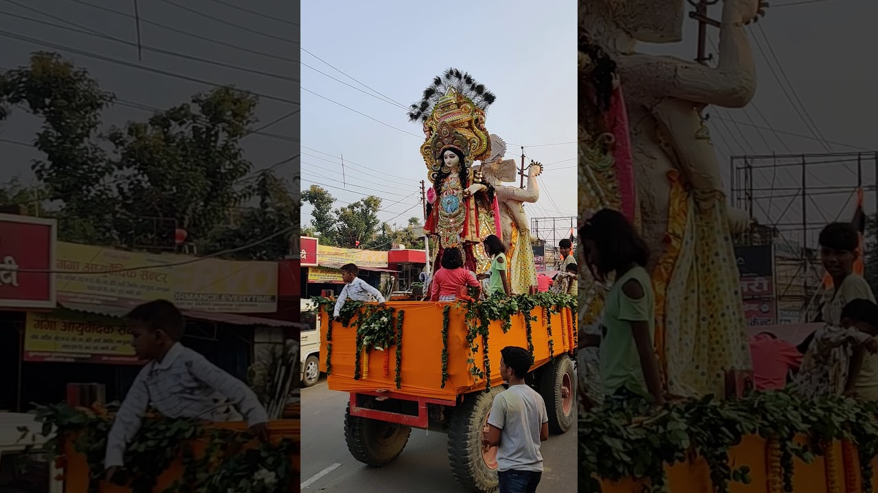 Download #Betiahata Ki Maharani 2019 #Visarjan #DurgaPoojaGkp