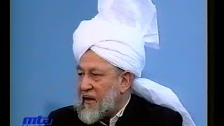 Urdu Khutba Juma on April 23, 1993 by Hazrat Mirza Tahir Ahmad