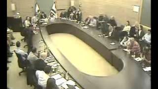 הוועדה לביקורת המדינה - 15.2.16
