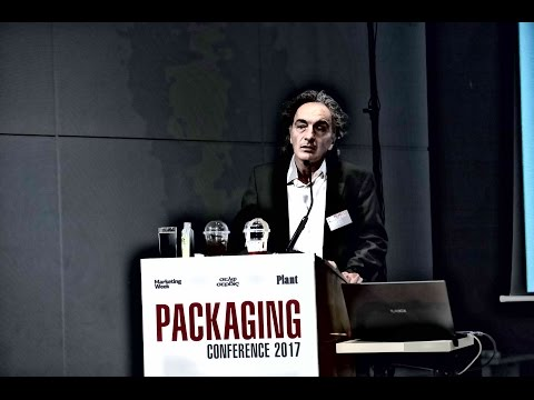 PACKAGING CONFERENCE 2017 -  (Athens, April, 07)