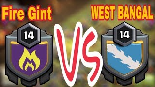 Clan Lavel 14 Vs 14 - Fire Gint Vs WEST BANGAL clash of clans New war Attack 2019 Clash BD Clans