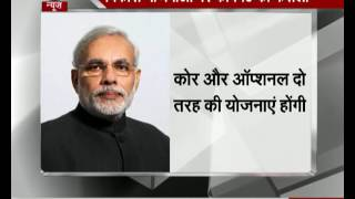 Topline: Business News (Hindi) I August 4