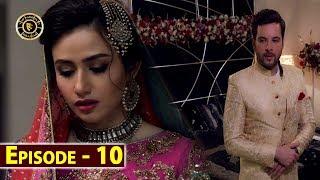 Ruswai Episode 10 | Sana Javed & Mikaal Zulfiqar | Top Pakistani Drama