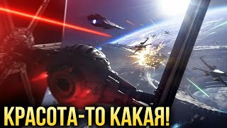 КРАСОТЫ STAR WARS BATTLEFRONT 2
