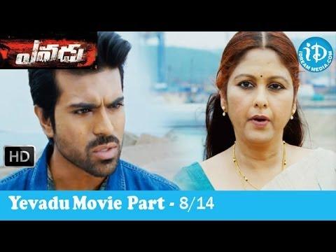 Download Yevadu Movie Part 8/14 - Ram Charan Teja - Shruti Haasan - Kajal Agarwal