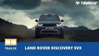 Land Rover Discovery SVX | YallaMotor.com