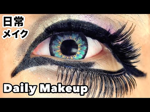 Japanese Kuro Gyaru DAILY MAKEUP TUTORIAL by Ganguro group Black Diamond Leader ERIMOKKORI