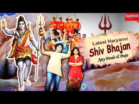 Ajay Hooda & Pooja Hooda Most Popular Bhola Song 2018 : Haridwar Mein Bhola | Masoom Sharma