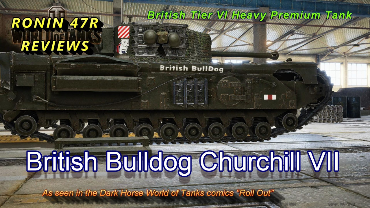 Bulldog review wot