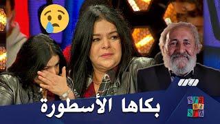 شاهد الفنانة نضال الجزائري تتأثر وتنفجر بالبكاء لما شافت فيديو عثمان عريوات