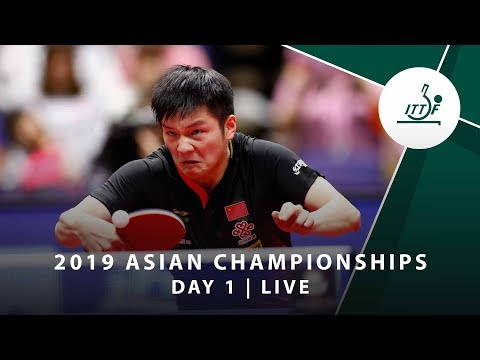 2019 ITTF-ATTU Asian Championships | DAY 1 - LIVE