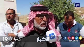 اخلاء عائلتين في بصيرا بسبب انهيار جرف ترابي - (1-10-2017)
