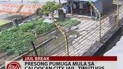 24 Oras: Presong pumuga mula sa Caloocan City Jail, tinutugis