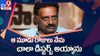 Prakash Raj special Interview about Vakeel Saab With Premamalini - TV9