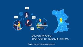 Regional Development in Armenia_Stronger Shirak