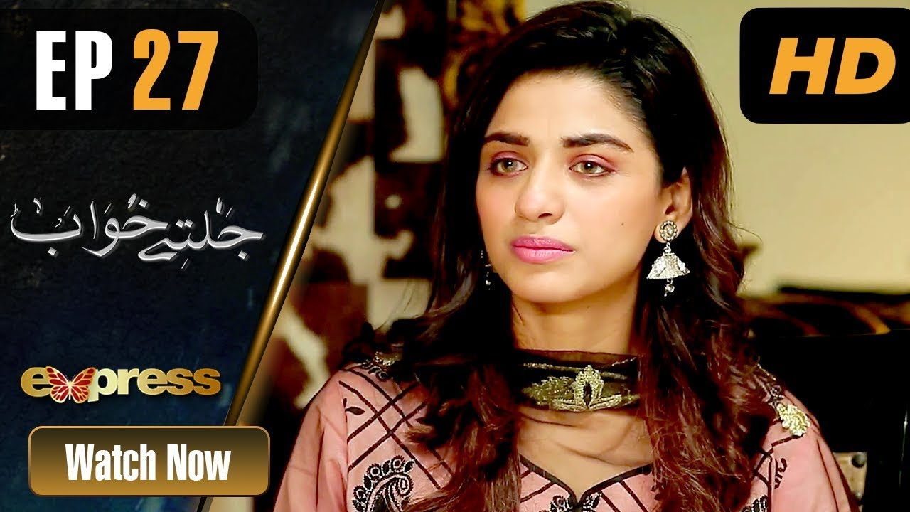 Jaltay Khwab - Episode 27 Express TV Dec 11