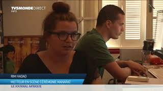 Tunisie : Festival de cinéma de Manarat thumbnail