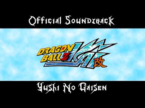 Dragon Ball Kai OST- Yushi No Gaisen