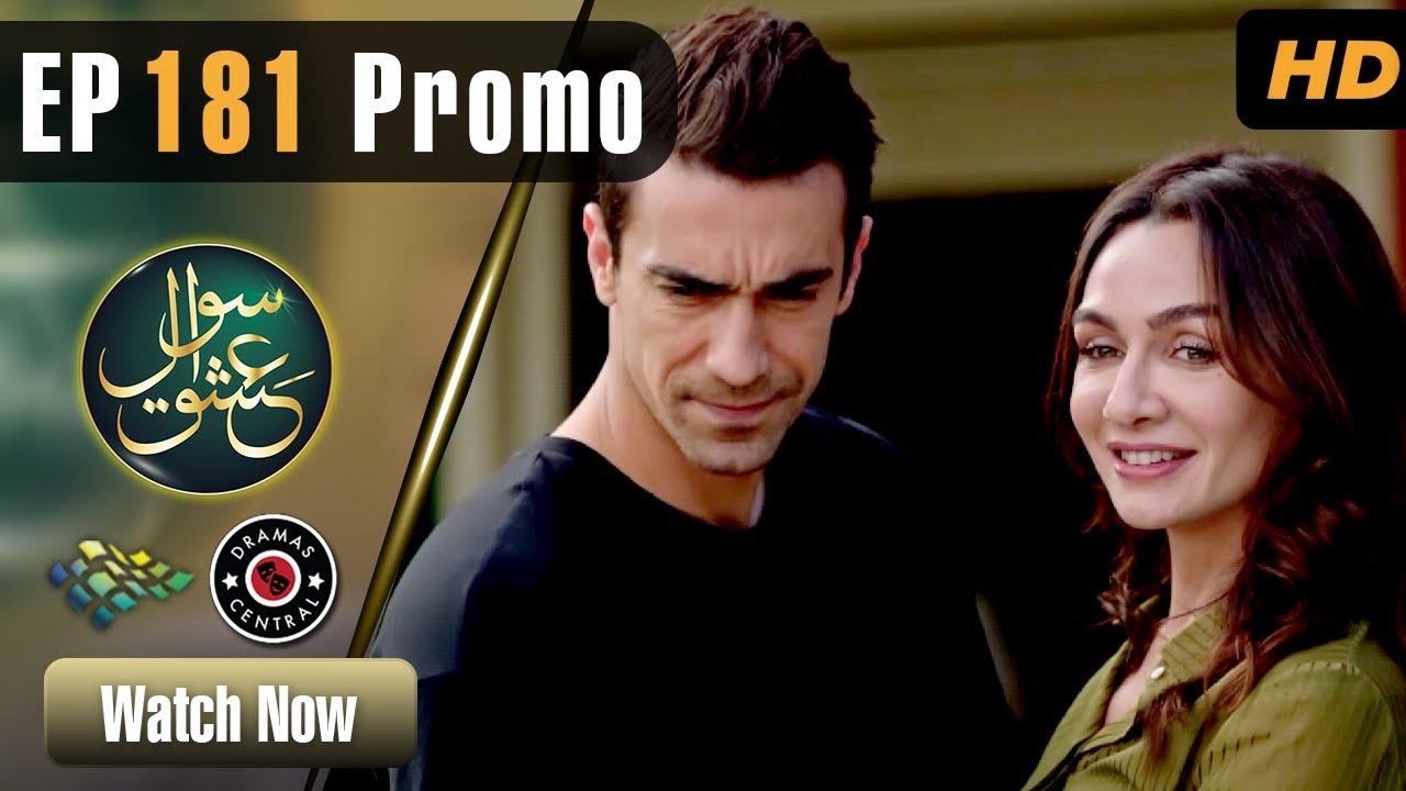 Sawal e Ishq | Episode 181 Promo | Black & White Love | Turkish Drama | Urdu Dubbing | DC