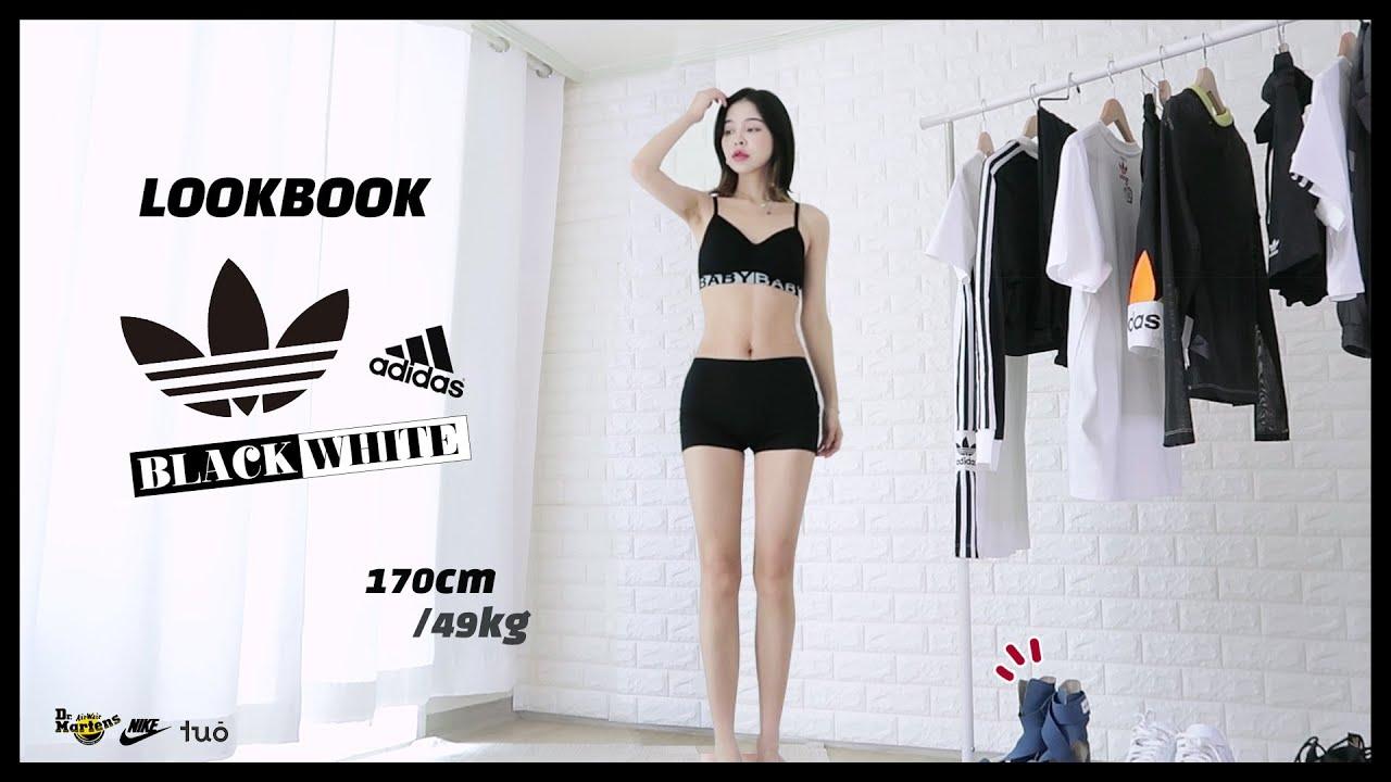 무채색 코디🖤아디다스 룩북🤍여름 트레이닝복 패션 코디🥼 adidas lookbook l  오여리ohyeori