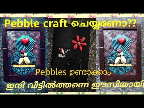 Artificial Pebble Making /  Using Clay//Pebble Making&Pebble Craft/ /DIY Wall decor/CREATIVE PLANET