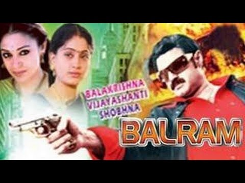 BALRAM | Hindi Film | Full Movie | Balakrishna ...