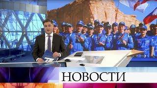 Выпуск новостей в 12:00 от 18.01.2020