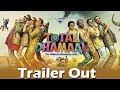 Total Dhamaal का Official Trailer हुआ Out | Ajay | Anil | Madhuri | Indra Kumar | Feb 22nd