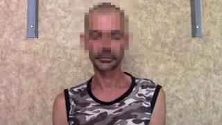 Задержаны сбытчики крупной партии синтетических наркотиков
