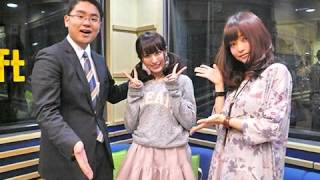 2014/02/03 MBS「MBSうたぐみ Smile×Songs」 曲カット、トークのみ.