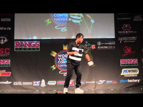 2015World 4A Final 05 Ben Conde