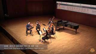 "2019 Jun: ""The Stories of GMO Musicians"" - Antonín Dvořák, String Quintet, Op.77 Movement I"