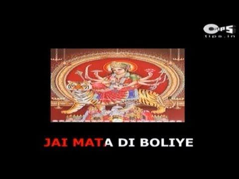 Hello Hi Chodiye Jai Mata Di Boliye with Lyrics - Narendra Chanchal - Maa Bhajan - Sing Along