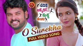 Veediki Yekkado Macha Undi Full Video Songs || O Surekha Video Song || Vimal, Ashna Zaveri
