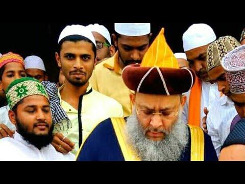 Dilon Ko Jodna By Qaide Millat Syed Mahmood Ashraf Ashrafi ul Jillani Kichhauchha Sharif