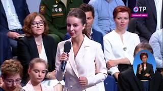 Вопрос Владимиру Путину от Нюты Федермессер о декриминализации ответственности врачей