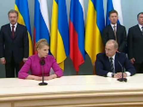 Ukraine-Gazprom.Подписали контракт.19.01.09.Part 2 (Putin,Tymoshenko)