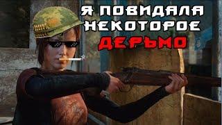 Злобный бультерьер (The Last Of Us) #7