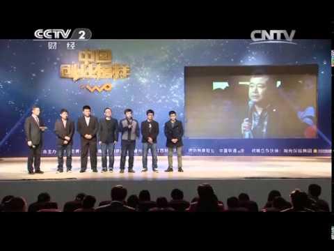 20140404 生财有道 中国创业榜样 走进江西财经大学(上)