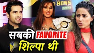 Hina Khan's Co-Star Karan Mehra Reaction On Shilpa Shinde Bigg Boss 11 WINNER
