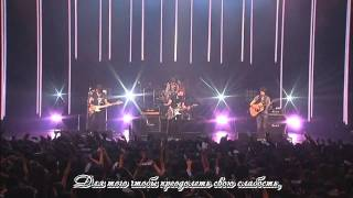 Download Video C N Blue   Arigatou Thank You (RUS SUB) MP3 3GP MP4