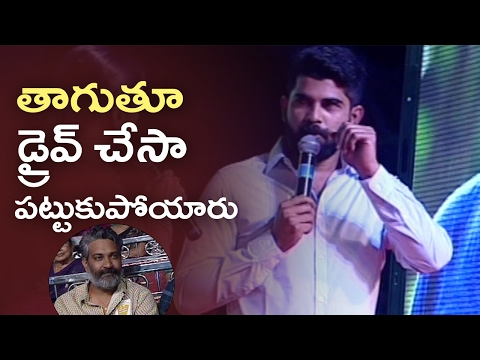 SS Rajamouli Son Karthikeya About His Experience With Police | Drunk & Drive | TFPC